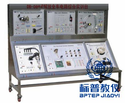 BPATE-404解放1122全车电路综合实训台