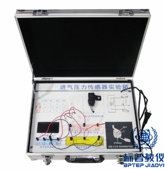 吴江BPATE-559汽车进气压力传感器实验箱
