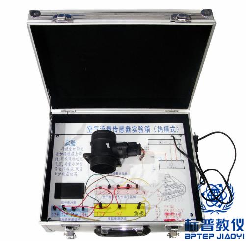 吴江BPATE-563汽车空气流量传感器实验箱