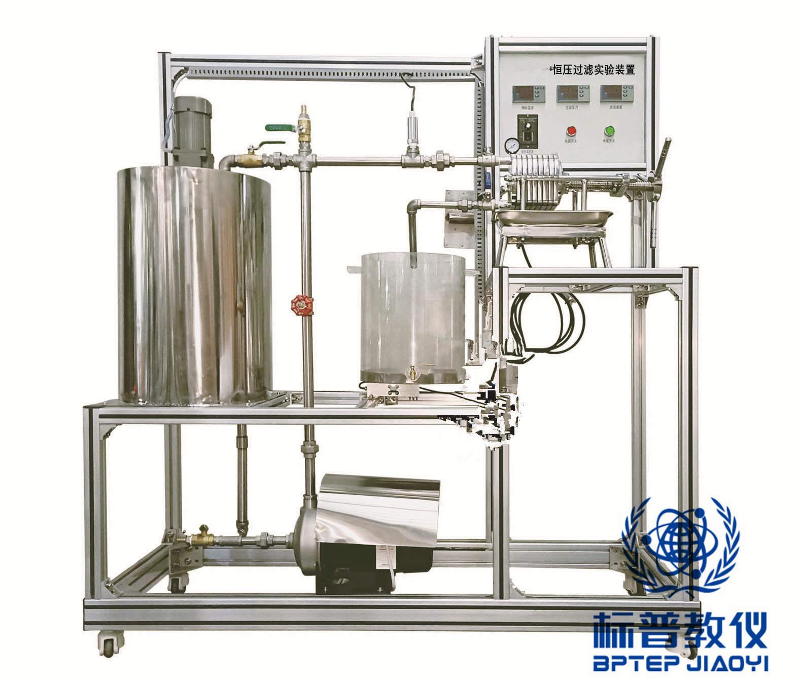 BPEACE-812恒压过滤实验装置