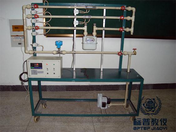 BPETE-351煤气表流量校正实验装置