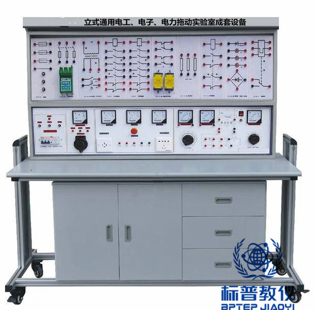 BPVEAE-3019立式电工、电子、电力拖动(带直流电机实验)实验室成套设备
