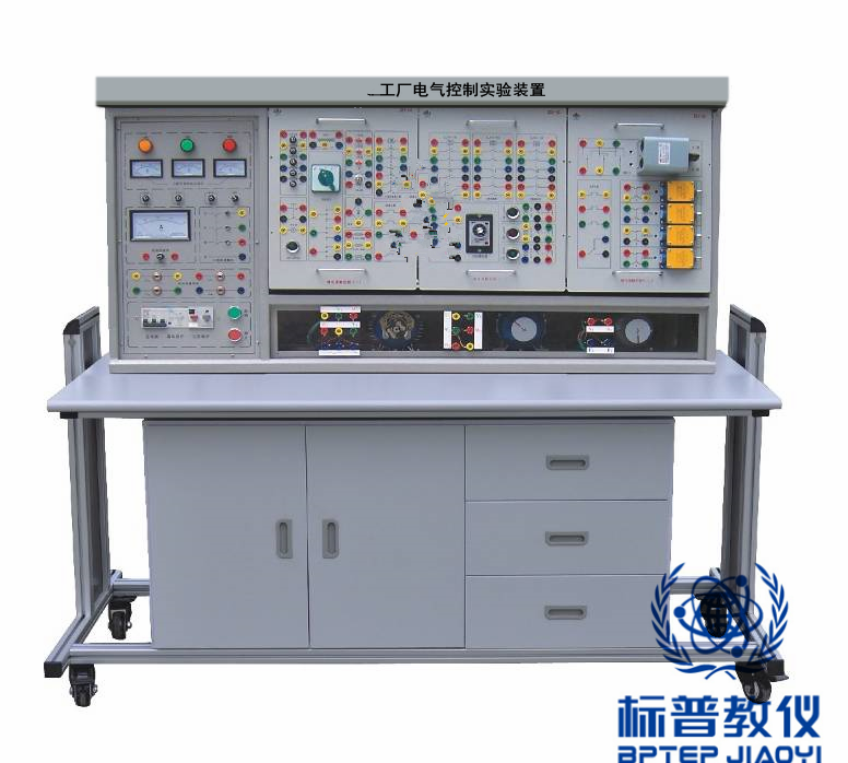BPECEM-302工厂电气控制实验装置
