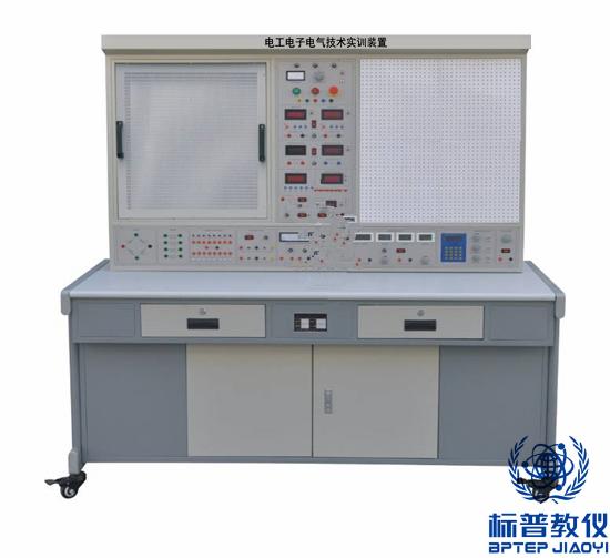 BPETED-103电工电子电气技术实训装置