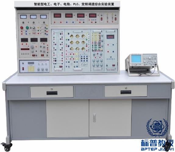 BPETED-114智能型电工、电子、电拖、PLC、变频调速综合实验装置