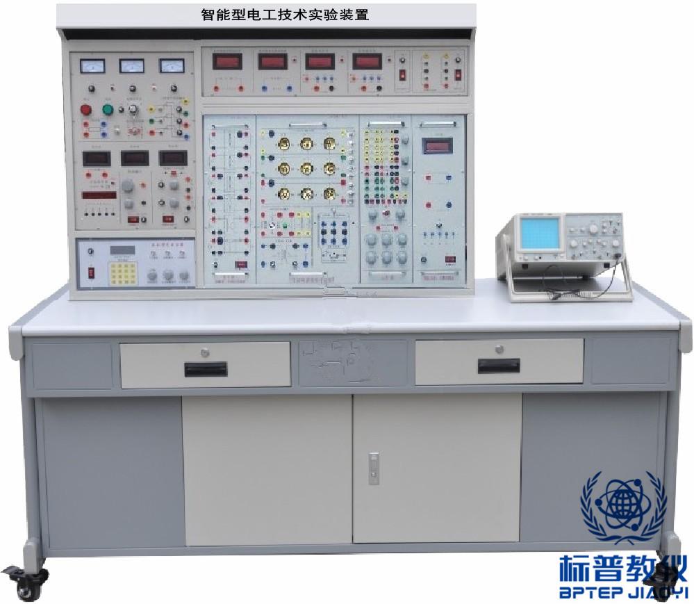 BPETED-117智能型电工技术实验装置