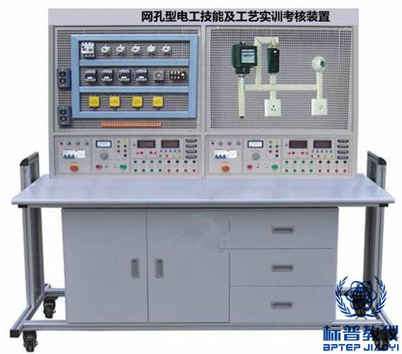 BPETED-123网孔型电工技能及工艺实训考核装置(单面、双组)