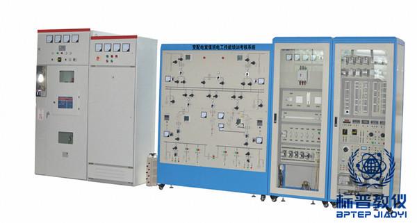 吴江BPETED-142变配电室值班电工技能培训考核系统