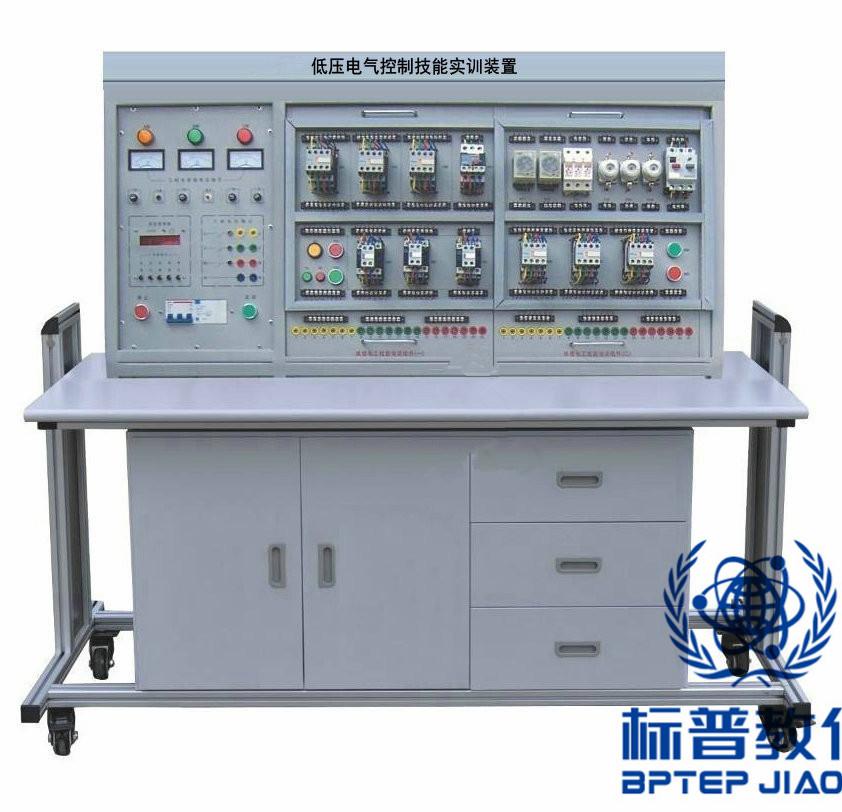 吴江BPETED-144低压电气控制技能实训装置