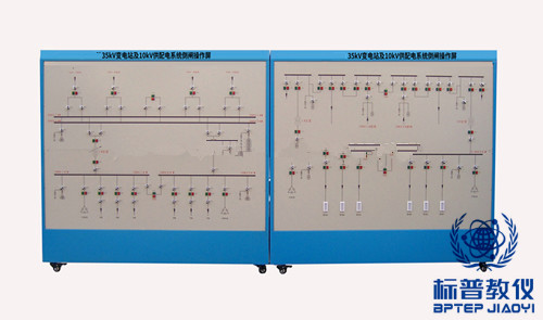 吴江BPETED-14535kV变电站及10kV供配电系统倒闸操作屏