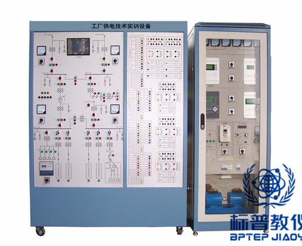 吴江BPETED-143工厂供电技术实训设备