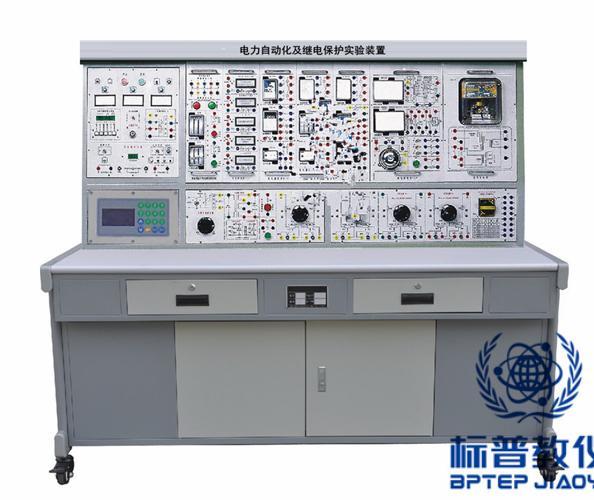 吴江BPETED-154电力自动化及继电保护实验装置