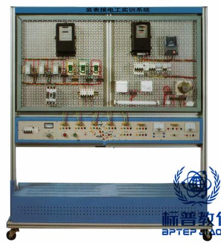 吴江BPETED-169装表接电工实训系统