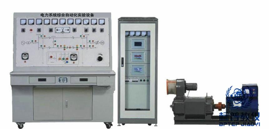 吴江BPETED-170电力系统综合自动化实验装置