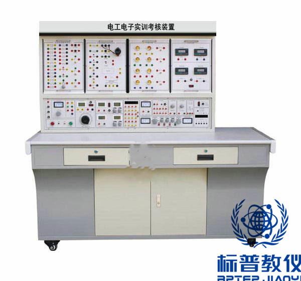 BPETED-201电工电子实训考核装置