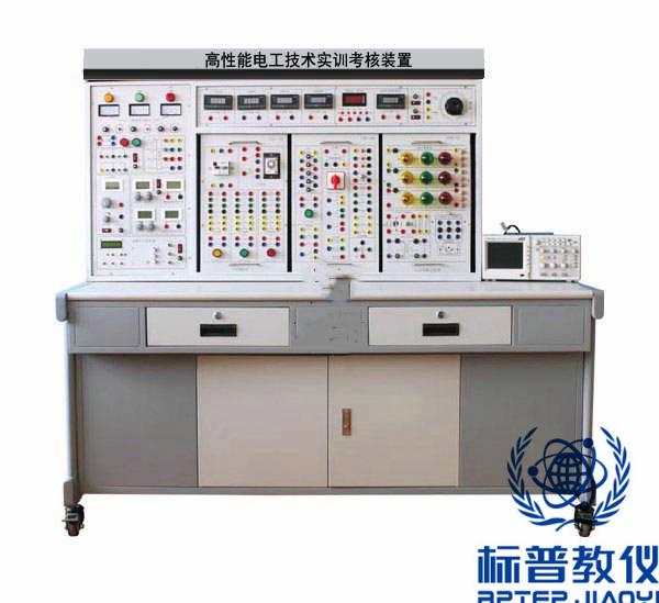 吴江BPETED-203高性能电工技术实训考核装置