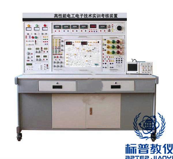 BPETED-204高性能电工电子技术实训考核装置