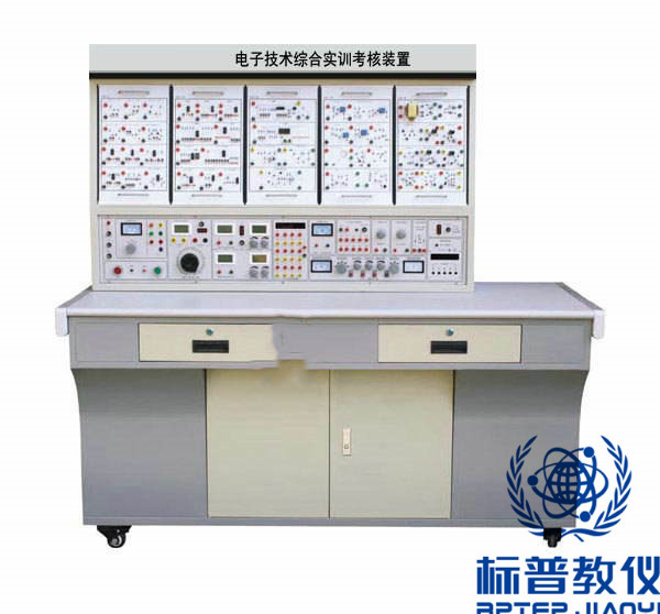 BPETED-205电子技术综合实训考核装置