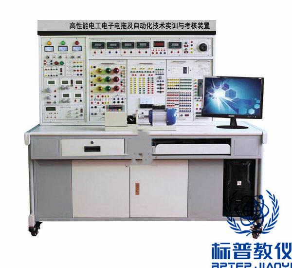 BPETED-206高性能电工电子电拖及自动化技术实训考核装置