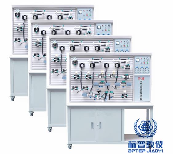 BPITHT-9005四合一液压传动演示系统