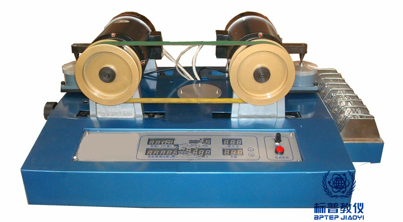 BPITHT-9012智能型皮带测试台