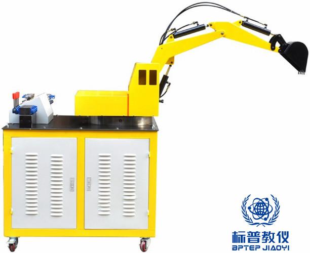 BPITHT-9026挖掘机液压系统与PLC控制实训装置