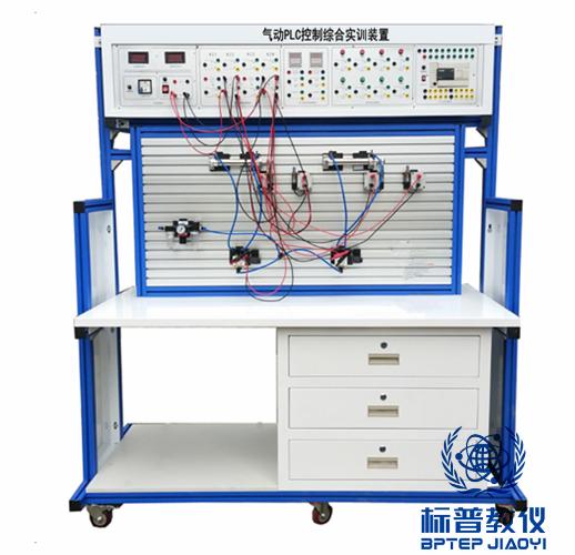 吴江BPITHT-9030气动PLC控制综合实训装置