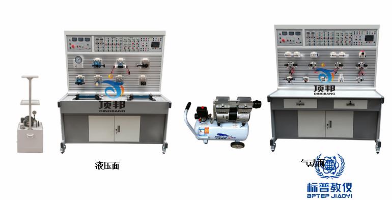 吴江BPITHT-9034液压与气压传动PLC控制综合实训装置