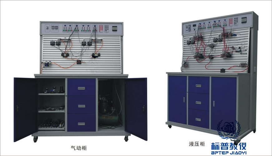 吴江BPITHT-9036液压气动PLC控制实验台