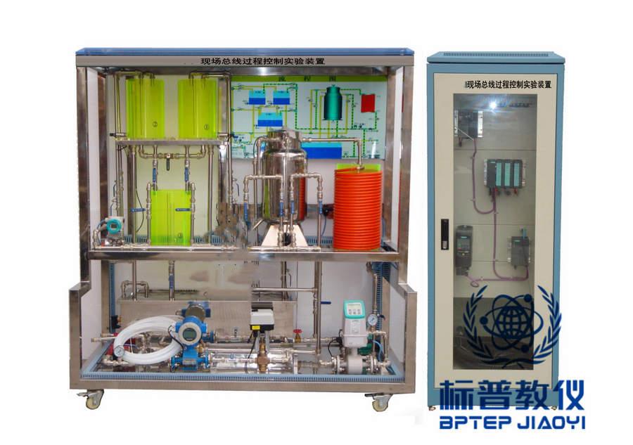 BPPCEE-7009现场总线过程控制实验装置