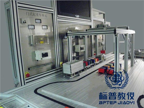 BPPCEE-7013可编程港口装卸储运交通系统