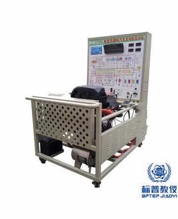 BPNEVTE-264电控双燃料汽车发动机实训台