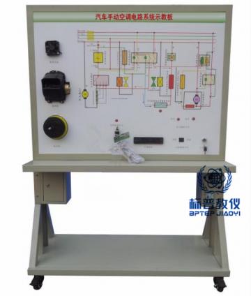 BPATE-349汽车手动空调电路系统示教板