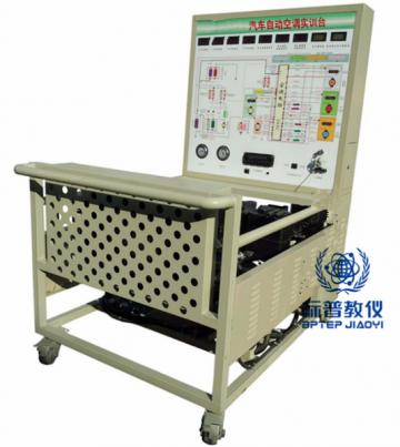 BPATE-350汽车自动空调实训台