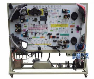 BPATE-352科鲁兹全车电器实训台