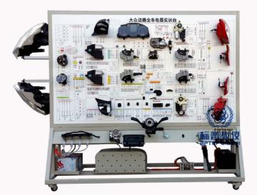 BPATE-358大众迈腾全车电器实训台