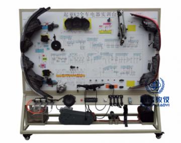 BPATE-364起亚K2全车电器实训台