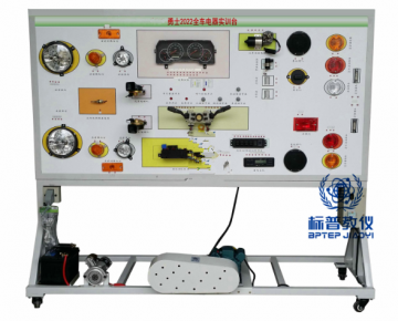 BPATE-375勇士2022全车电器实训台