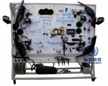 BPATE-378起亚K5全车电器实训台