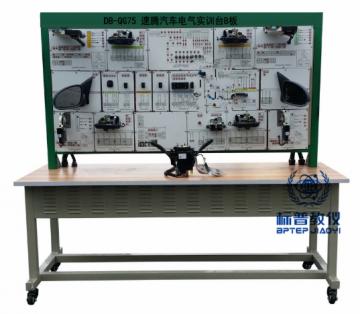 BPATE-385速腾汽车电气实训台B板
