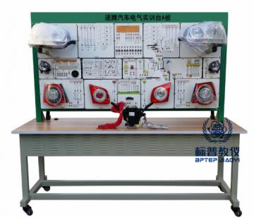 BPATE-386速腾汽车电气实训台A板