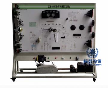 BPATE-387猛士EQ2050全车电器实训台