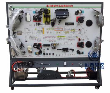 BPATE-388丰田威驰全车电器实训台