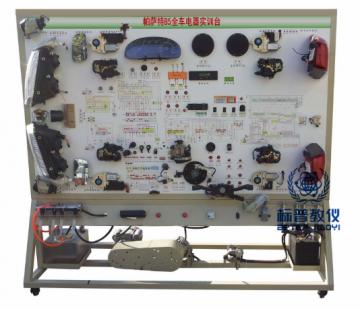 BPATE-389帕萨特B5全车电器实训台