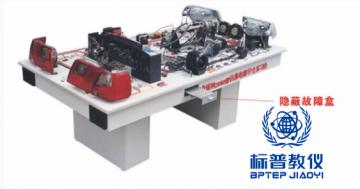 BPATE-395桑塔纳2000GSI仿真电路实验台