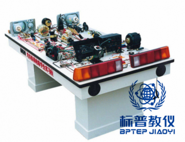 BPATE-397桑塔纳普通型全车仿真电路实验台