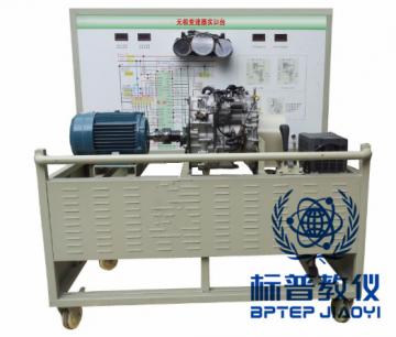 BPATE-437无极变速器实训台