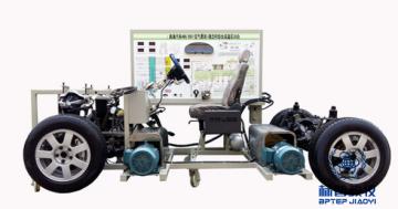 BPATE-440奥迪汽车ABS/ESP/空气悬架/稳定杆综合底盘实训台