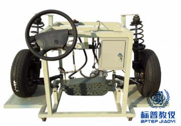 BPATE-467汽车动力转向及前悬架系统实训台