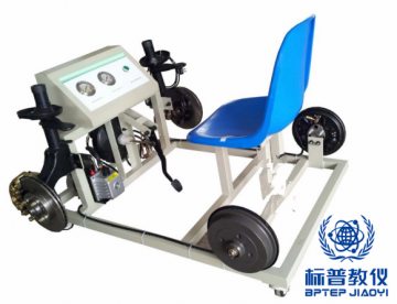 BPATE-469汽车液压制动系统实训台